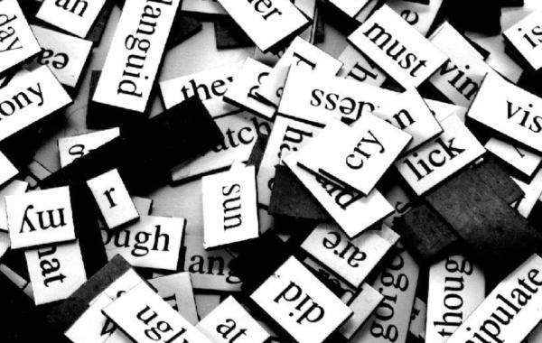 most common words quiz